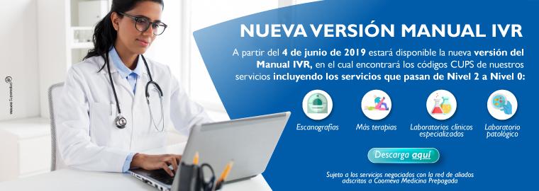 Nueva versión manual IVR